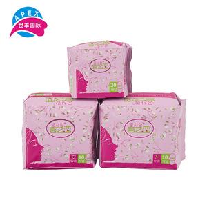 Wholesale feminine hygiene products 300mm lady anion cheap sanitary napkins