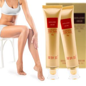 Armpit underarm leg body hair removal depilatory cream