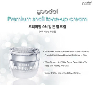 Goodal Snail Tone-Up Cream Whitening vitamin professional facial makeup tone-up tonging cream for face