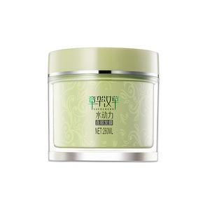 Top Quality hair mask cream keratin treatment Oem Factory Price