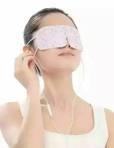 2018 heating patches purple lavender steam eye mask