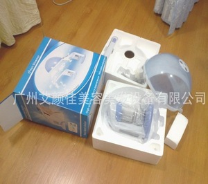 AYJ-H073A home use or salon face & hair spa steamer /vaporizer