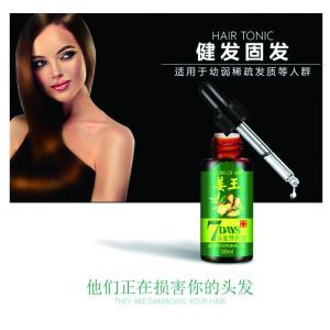 Hair Loss Treatment Anti Balding Natural Remedies 30ML Ginger Germinal Oil Hair Growth Oil