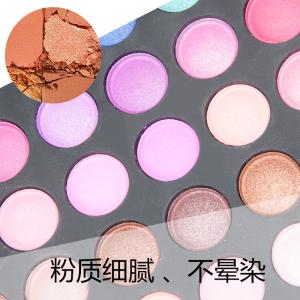 Hot Selling 183 Color Makeup Set Professional Eyeshadow Palette Powder Blush Contour Cosmetics Kit Natural Maquillaje Makeup Kit