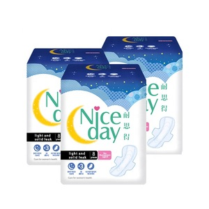 Night use cotton sanitary pad factory niceday companies looking for agents in africa