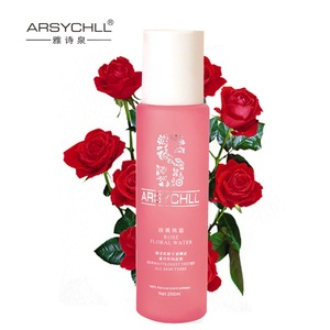 Private label rose hydrosol whitening moisturizing serum floral water